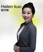 厦门英学国际教育-Helen Kuo