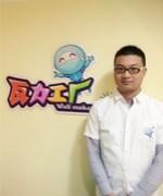 北京瓦力工厂-麦昆老师