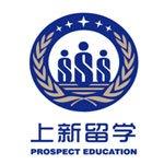 北京上新留学