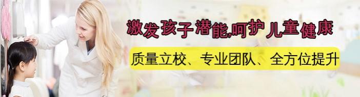 杭州和平鸽教育-优惠信息
