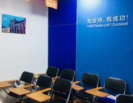 新航道哈尔滨学校照片