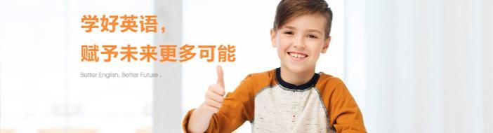 福州欧亚外语-优惠信息