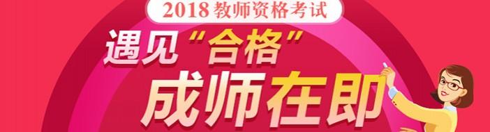 重庆优路教育-优惠信息