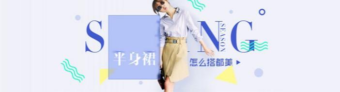 杭州米色形象教育-优惠信息