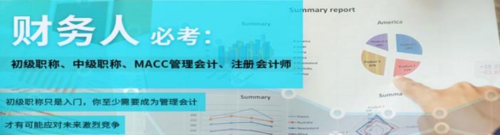 杭州上元教育-优惠信息