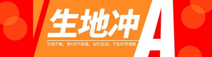 长沙龙门尚学-优惠信息