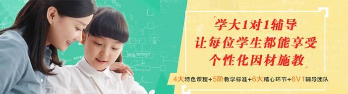 石家庄学大教育-优惠信息