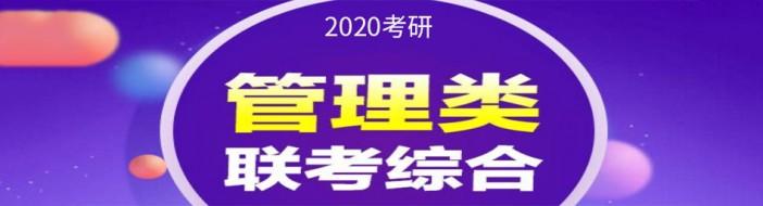 武汉安心思商学院-优惠信息