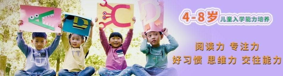 深圳卓越巧问教育-优惠信息
