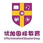 深圳优加国际教育