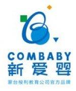 上海新爱婴早教中心-早教专家