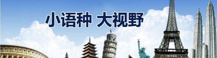 天津枫丹白露法语 -优惠信息