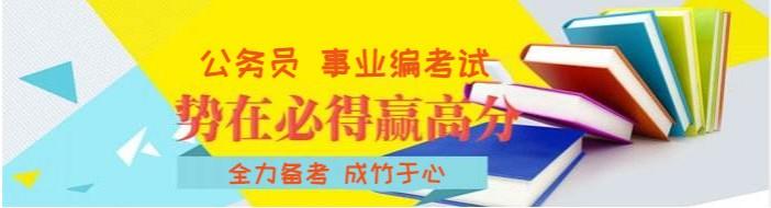 陕西京佳教育-优惠信息