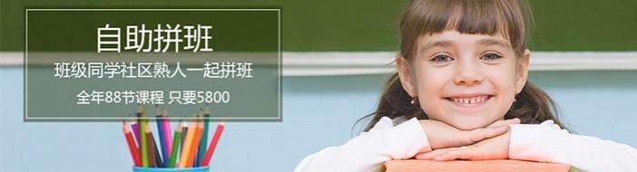 宁波熊猫ABC家庭英语-优惠信息