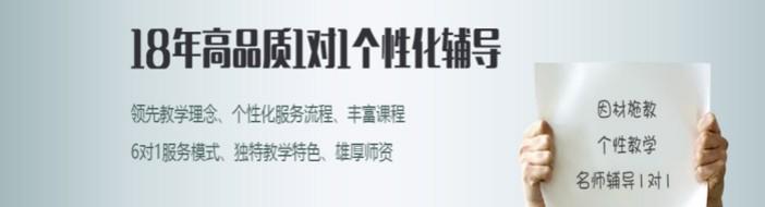 宁波龙文教育-优惠信息