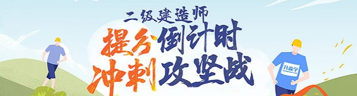 天津学尔森教育-优惠信息