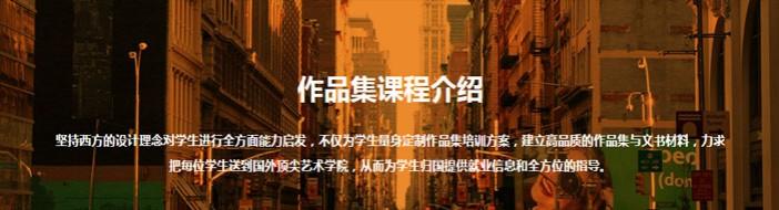 上海英圣教育-优惠信息