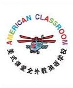 天津美式课堂-外教团队