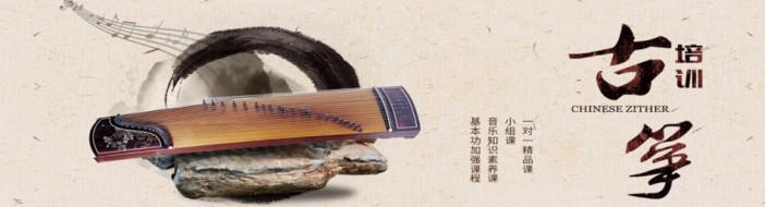 合肥鎏锦斋艺术中心-优惠信息
