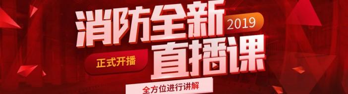 武汉优路教育-优惠信息