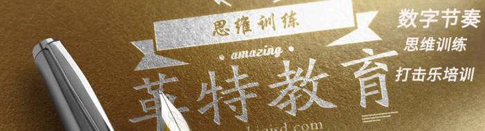 北京革特艺术-优惠信息