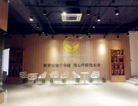 北京梓艺舞蹈学校照片