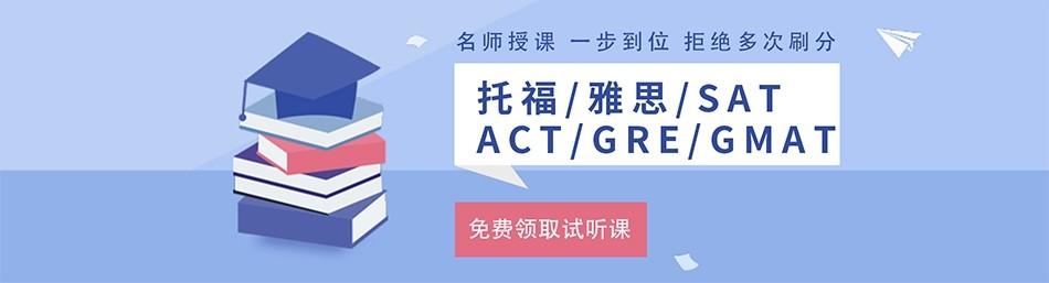 上海智思教育-优惠信息