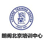 北京朗阁培训中心