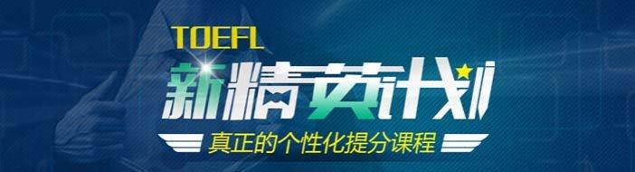北京环球北美考试院-优惠信息