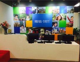 苏州精锐教育照片