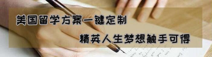 青岛山外留学-优惠信息