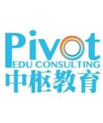北京中枢教育-Pu老师