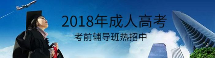 深圳在职学习中心-优惠信息