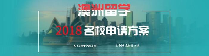 南京51前途留学-优惠信息