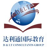 哈尔滨达利通国际教育