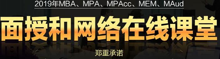 北京太奇教育-优惠信息