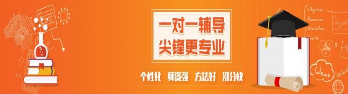 武汉尖锋教育-优惠信息