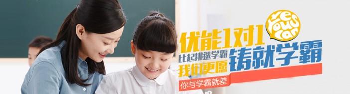 深圳新东方优能1对1-优惠信息