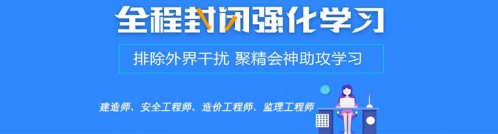 南京大立教育-优惠信息