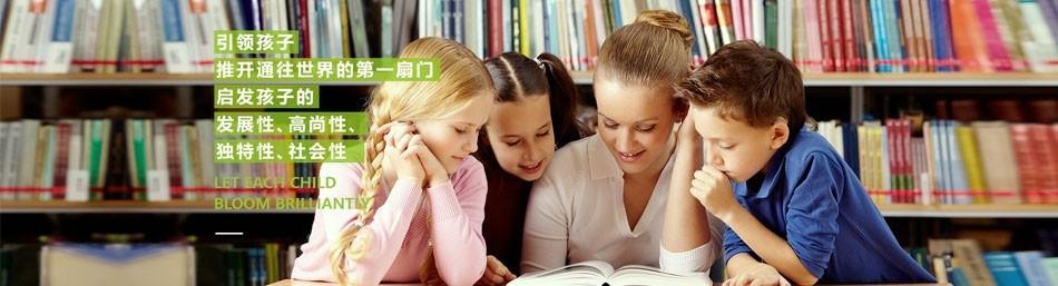 杭州启昆教育-优惠信息