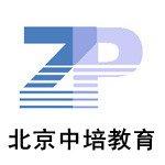 北京中培教育