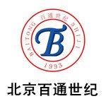 北京百通世纪医学考试