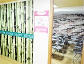 杭州米亚谷日语私塾照片