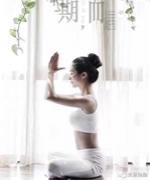 长沙优嘉瑜伽-肖孟霞
