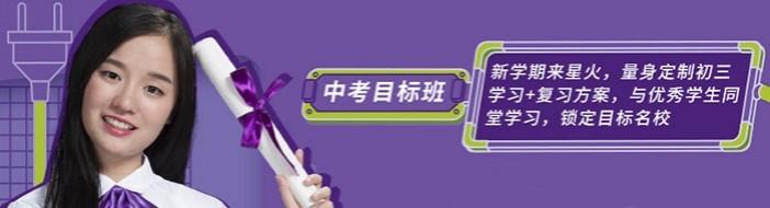 深圳星火教育-优惠信息