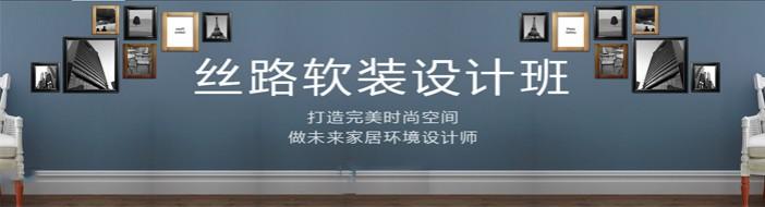 武汉丝路教育-优惠信息