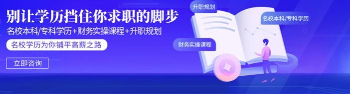 宁波仁和会计-优惠信息