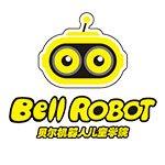 福州贝尔机器人
