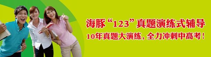南京海豚教育-优惠信息
