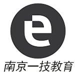 南京一技教育